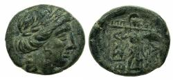 Ancient Coins - THESSALY.Thessalian league.Late 2nd to mid 1st BC.AE.Trichalkon. Magaistrate IPPOLOCHOS