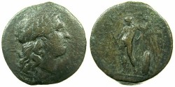 Ancient Coins - SICILY.MESSANA.The Marmertini.AE.Pentonika.Struck after 288 BC.