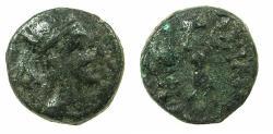 Ancient Coins - ARMENIA.ARTAXIADS.Tirgranes II The Great 95-56 BC or Tigranes III 20-10/6 BC.AE.13.3mm. Artaxata mint.