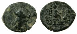 Ancient Coins - ARMENIA.ARTAXIADS.Tigranes II The Great 95-56 BC.AE.23.1mm.Mint of Tigranocerta.~#~.Tyche seated right, swimmer below.