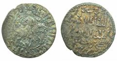 World Coins - CILICIAN ARMENIA.Hetoum I with Selquk Sultan Kaykhusraw II AD 1226-1270.AR.Bilingual tram. 641H ( AD1243/4).Mint of SIS.