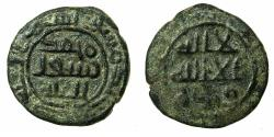 World Coins - UMAYYAD CALIPHS.Anonymous.7th cent AD.AE.Fals.Mint of DAMASCUS.