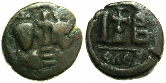 Ancient Coins - BYZANTINE EMPIRE.Heraclius AD 610-641 with Heraclius Constantine.Anonymous issue.AE.Dodekanummia.Mint of ALEXANDRIA.