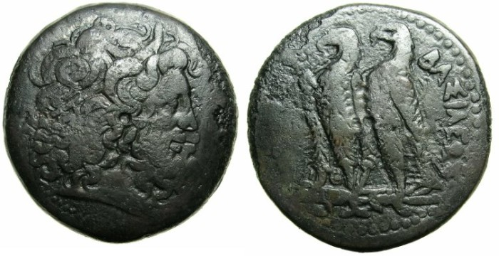 Ancient Coins - PTOLEMAIC EMPIRE.EGYPT.ALEXANDRIA.Ptolemy II Philadelphus285-246 BC.AE.40mm.