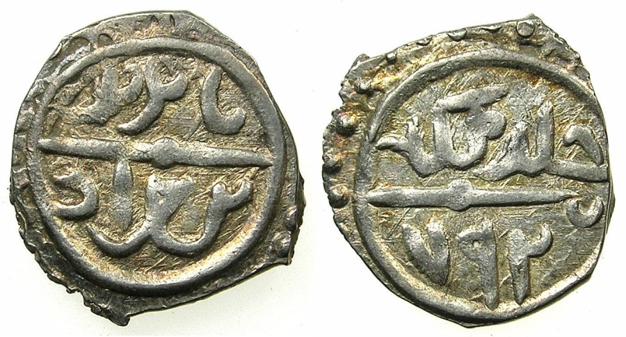 World Coins - TURKEY.Ottoman Empire. Bayezid I 791-804H ( AD 1389-1402 ).AR.Akce, 792H, No mint.