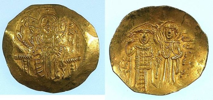 Ancient Coins - BYZANTINE.Nicaea.John III Ducas-Vatatzes AD 1222-1254.AV.Hyperpyron.Mint of Magnesia.