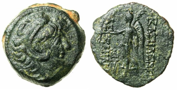 Ancient Coins -   SYRIA.ANTIOCH.Alexander II 128-123 BC.AE.21.Head of Alexander III in lions scalp.Nike