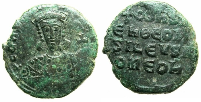 Ancient Coins - BYZANTINE EMPIRE.Constantine VII Porphyrogenitus AD 913-959.AE.Follis.Mint of CONSTANTINOPLE.