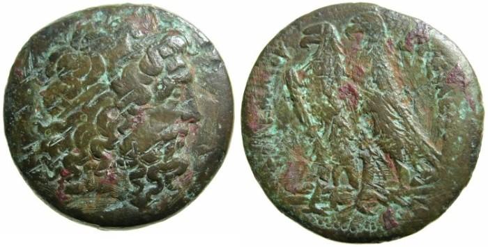 Ancient Coins - EGYPT.ALEXANDRIA.Ptolemy II 285-246 BC.AE.Drachma.