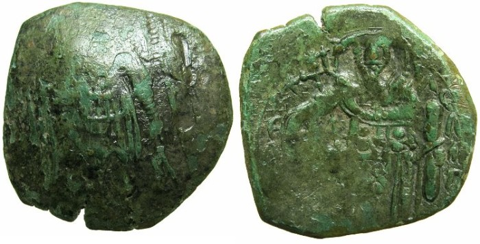 Ancient Coins - BYZANTINE EMPIRE.Michael VIII AD 1258/9-1282.AE.Trachy.Class XXIV.~#~Saint George.