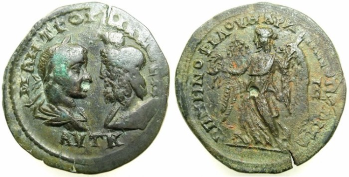 Ancient Coins - THRACE.MOESIA INFERIOR.MARCIANOPOLIS.Gordian III and Serapis AD 238-241.AE.5 Assaria.~#~.Nike standing holding wreath and palm branch.