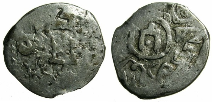 World Coins - ITALY.CAFFA. Genoese colony.Filippo Maria Visconti AD 1421-1435 naming Devlet Birdi Khan AD 1420-1421.AR.Bi-lingual Asper.