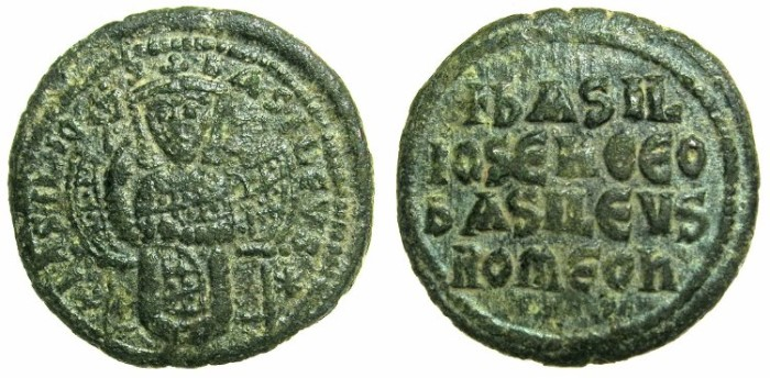 Ancient Coins - BYZANTINE EMPIRE.Basil I The Macedonian AD 867-886.AE.Follis.Mint of CONSTANTINOPLE.