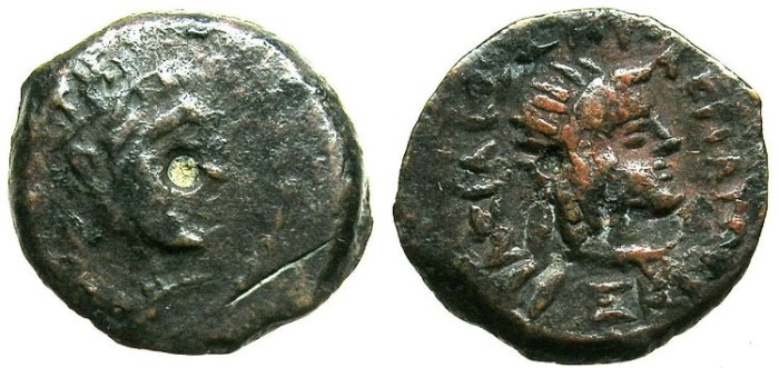 Ancient Coins - PTOLEMAIC EMPIRE.CYRENAICA:CYRENE.Ptolemy IV to Ptolemy VIII circa 221-140 BC.AE.18mm.Ptolemy Soter.Libya