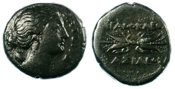 Ancient Coins - SICILY.Agathokles 317-289 BC.AE.22mm.Artemis Rev.Thunderbolt.