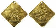 World Coins - GERMANY.AV.Baptismal medalett circa 1750-1820. Nativity scence. ~#~.Baptism of Christ.
