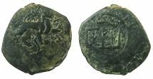 Ancient Coins - ISLAMIC.AQ QOYNULU.Anonymous issue circa 14th cent AD.