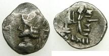 Ancient Coins - PERSIS.Ardaxsir II.AR.1/2 Drachm.