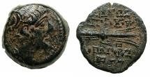 Ancient Coins - SELEUCID EMPIRE.Antiochus IX Cyzicenus 1st reign circa 114-112 BC.AE.20mm.~#~.Thunderbolt.