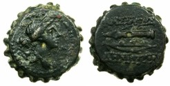 Ancient Coins - SYRIA.Demetrius I 162-150 BC.AE.18mm.Mint of ANTIOCH.~~~.Bust of Artemis~#~.Bow and quiver.