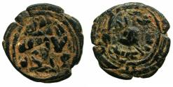 Ancient Coins - ISLAMIC.UMAYYAD.al-Urdun ( Jordan ).7th cent AD.AE.Fals.