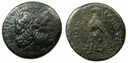 Ancient Coins - EGYPT.ALEXANDRIA.Ptolemy II Philadelphus  285-246 BC.AE.Diobol. ***Rare early issue of Ptolemy II.***