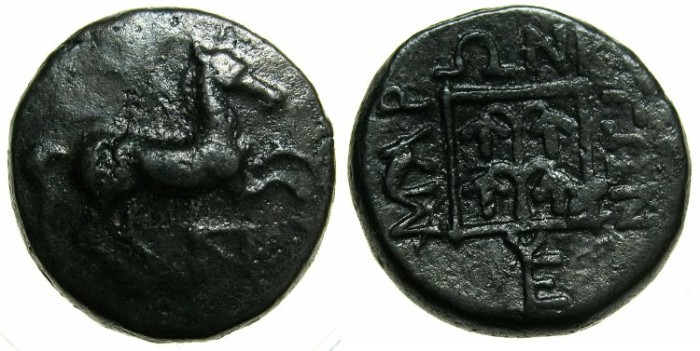 Ancient Coins - THRACE.MARONEIA.Circa 398-347 BC.AE.16mm.~~~Prancing horse.~#~Grape arbor.