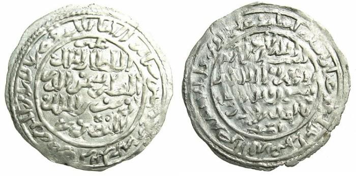 World Coins - YEMEN.RASULID.al-Muzaffar Yusuf I 647-694H.AR.Dirhem.654H.Mint of ZABID