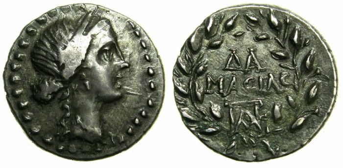 Ancient Coins - ACHAIA.PATRAI.Damasias, Son of Agesilaus, magistrate Circa 35 BC.AR.Hemidrachm.~~~ Cleopatra VII Thea in the guise of Aphrodite.