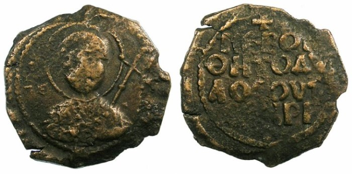 Ancient Coins - CRUSADER.ANTIOCH.Tancred AD 1104-1112.AE.Follis.overstrike on Baldwin I of Jerusalem