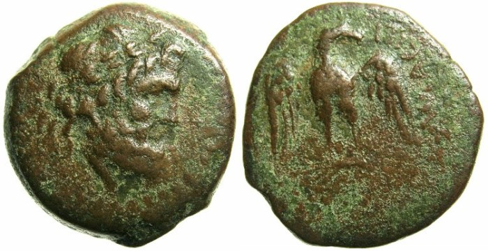 Ancient Coins - SICILY.AGRIGENTUM.Circa 241-210 BC.AE.24.Zeus.Facing eagle.