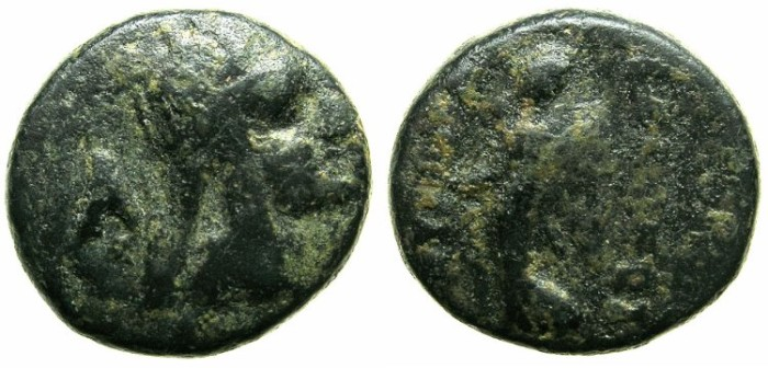 Ancient Coins - ARMENIA.Artaxiad dynasty.Tigranes II The Great 95-56 BC.AE.Two Chalkous.~#~Nike advancing left.