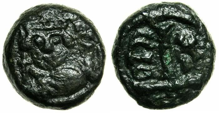Ancient Coins - BYZANTINE EMPIRE.SICILY.Heraclius AD 610-641.AE.Decanummia, struck AD 619/20.Mint of CATANIA.