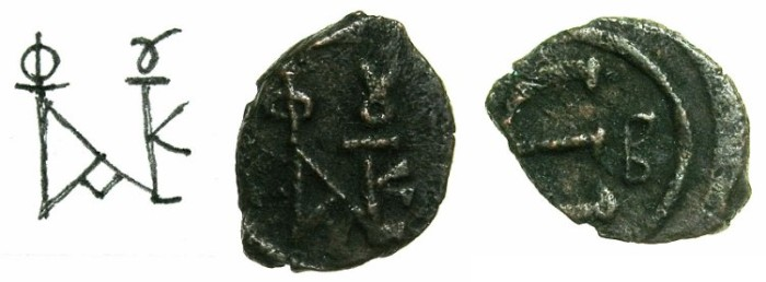 Ancient Coins - BYZANTINE EMPIRE.Justin II AD 565-578.AE.Pentanummium, officina B.Mint of CONSTANTINOPLE.