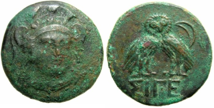 Ancient Coins - TROAS.SIGEION.Circa 4th Cent BC.AE.21.Helmet facing bust of Athena.Double bodied owl