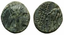 Ancient Coins - ARMENIA.Tigranes II The Great 95-56 BC.AE.18.3mm.~#~. Herakles.
