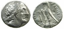Ancient Coins - PTOLEMAIC EMPIRE.PHEONICIA.Ptolemy II Philadelphus 285-246 BC.AR.Tetradrachm.Mint of TYRE.