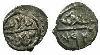 World Coins - OTTOMAN.Bayezid I 791-804H ( AD 1389-1402 ).AR.Akce, 792H, No mint.