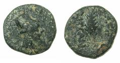 Ancient Coins - Artaxiads of ARMENIA.Tigranes VI ,1st reign AD 60-62.AE.12.7mm. Reverse. Palm branch.
