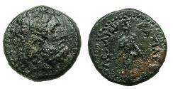 Ancient Coins - PTOLEMAIC EMPIRE.CYPRUS.Ptolemy III 246-221 BC.AE.15.3mm. Uncertain mint, PAPHOS?