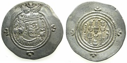 Ancient Coins - SASANIAN EMPIRE. Khusru II 2nd reign AD 591-628.AR.Drachm.Regnal Year 31.Mint RD= RAY