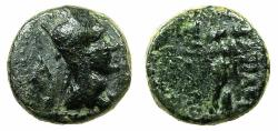 Ancient Coins - ARMENIA.ARTAXIADS.Tirgranes II The Great 95-56 BC or Tigranes III 20-10/6 BC.AE.15mm. Artaxada mint.~ Nikei