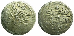 World Coins - OTTOMAN EMPIRE.Mahmud I 1143-1168H ( AD 1730-1754 ).Billon Para.1143H.Struck at CONSTANTINOPLE.
