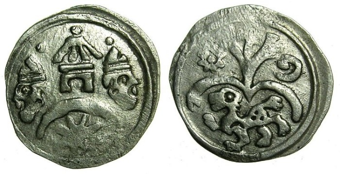Ancient Coins - HUNGARY.Andrew II AD 1205-1235.AR.Dinar.~#~.Hebrew letter TET.