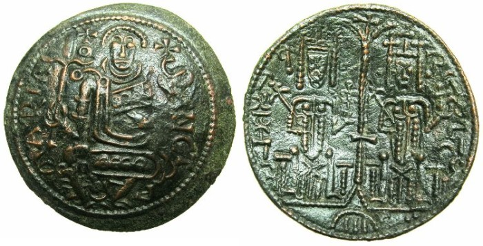 World Coins - HUNGARY.Bela III AD 1172-1196.AE.Scyphate Follaro