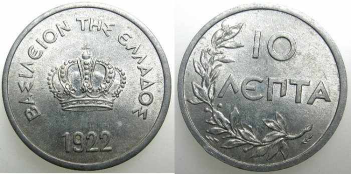World Coins - GREECE.King Constantine I 1920-1922.Al.10 LEPTA 1922.Uncirculated with much lustre