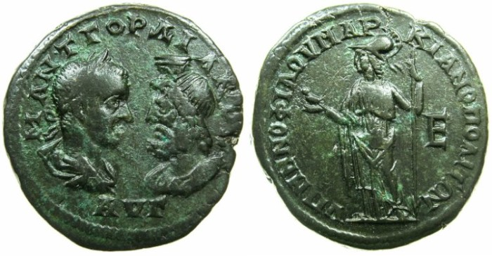 Ancient Coins - MOESIA INFERIOR.MARCIANOPOLOIS.Gordian III and Serapis AD 238-244.AE.5 Assaria.~#~.Athena standing holding owl in right hand.