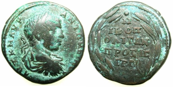 Ancient Coins - THRACE.NIKOPOLIS AD ISTRUM.Elagabalus AD 218-222.AE.26.1mm.~#~Incription within wreath.