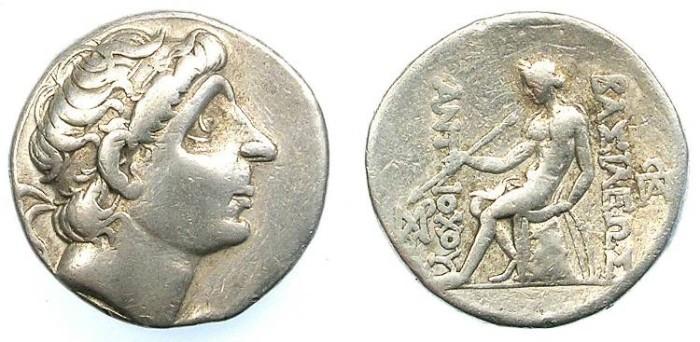 Ancient Coins - SYRIA.Seleucid Kingdom.Antiochus II 261-246 BC.AR.Tetradrachm.