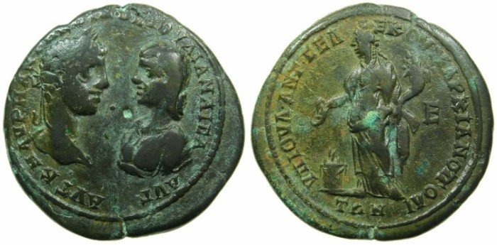 Ancient Coins - MOESIA INFERIOR.MARCIANOPOLIS.Elagabalus AD 218-222 and his grand-mother Julia Maesa ( died c.AD 225).AE.5 Assaria.~#~.Homonia standing.